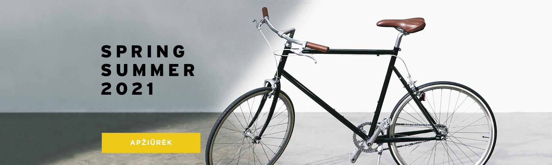 miesto dviraciai 2021